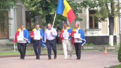 """Flashmob organizat de deputații Partidului Liberal în fața Parlamentului Republicii Moldova cu tema """"Vrem limba română în Constituție"""""""