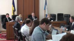 Ședința Curții de Conturi de examinare a Raportului auditului performanței privind managementul Serviciului Guvernamental de Plăți Electronice MPay