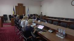 Ședința Curții de Conturi de examinare a Raportului auditului situațiilor financiare consolidate ale Ministerului Afacerilor Externe și Integrării Europene la 31 decembrie 2017
