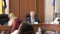 Ședința Curții de Conturi de examinare a Raportului auditului situațiilor financiare consolidate ale Ministerului Finanțelor încheiate la 31 decembrie 2017