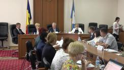 Ședința Curții de Conturi de examinare a Raportului auditului situațiilor financiare consolidate ale Ministerului Apărării  la 31 decembrie 2017