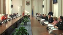 Ședința Comisiei Naționale Extraordinare de Sănătate Publică (imagini protocolare)