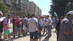 """Sindicaliștii """"Unitatea Sindicatul Liber Metrou"""" (USLM) pichetează Ministerul Transporturilor"""