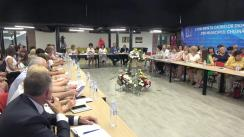 """Conferința pedagogilor la nivel municipal cu genericul """"Împreună pentru educație de calitate"""""""