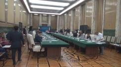Ședința Guvernului României din 29 august 2018