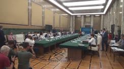 Ședința Guvernului României din 5 septembrie 2018