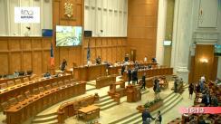 Ședința în plen a Camerei Deputaților României din 11 septembrie 2018