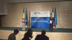 """Evenimentul de închidere a """"Programului Oficial de Internship al Guvernului României"""", ediția 2018"""