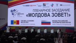 """Ședința plenară """"Moldova invită"""" din cadrul Forumului Economic moldo-rus"""