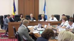 Ședința Curții de Conturi de examinare a Raportului auditului situațiilor financiare ale Institutului de Ecologie și Geografie încheiate la 31 decembrie 2017