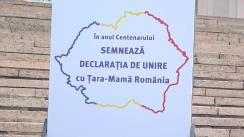 """Lansarea campaniei """"În anul Centenarului, semnează Declarația de Unire cu Țara-Mamă România"""" organizată de Partidul Liberal"""