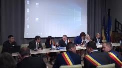"""Conferința Internațională organizată de Congresul Autorităților Locale din Moldova (CALM) și Asociația Orașelor din România (AOR) cu genericul """"Dezvoltarea Locală Integrată și Creșterea Economică"""""""