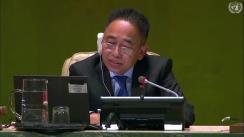 Discursul Prim-ministrului Republicii Moldova, Pavel Filip, susținut în cadrul dezbaterilor generale ale celei de-a 73-a sesiuni a Adunării Generale a Organizației Națiunilor Unite