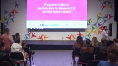 Lansarea Programului național de instruire în domeniul IT pentru fete și femei