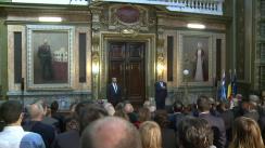 Eveniment dedicat Centenarului Marii Uniri și aniversarea a 205 ani de la înființarea primei clase de inginerie în limba română