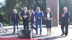 Prezentarea candidatului din partea Partidului Socialiștilor din Republica Moldova pentru circumscripția electorală nr. 24 (Chișinău, sectorul Botanica)