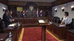 Ședința Curții Constituționale de examinare a sesizării privind controlul constituționalității unor prevederi din Legea nr. 328 din 23 decembrie 2013 privind salarizarea judecătorilor și procurorilor