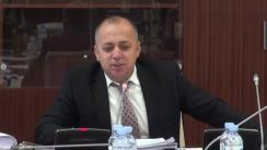 Ședința Comisiei economie, buget și finanțe din 3 octombrie 2018. Audierea Raportului anual 2017 al Băncii Naționale a Moldovei