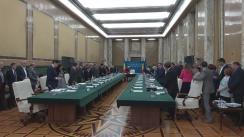 Ședința Guvernului României din 4 octombrie 2018
