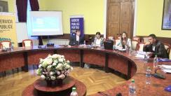 Audieri publice pentru Chișinău pe subiectul îmbunătățirii procesului de eliberare a actelor permisive în domeniul construcțiilor și controlul privind respectarea lor