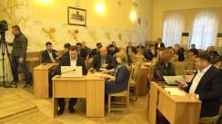 Ședința Consiliului Municipal Chișinău din 8 octombrie 2018