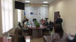 Ședința Consiliului Coordonator al Audiovizualului din 9 octombrie 2018