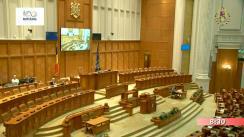 Ședința în plen a Camerei Deputaților României din 17 octombrie 2018