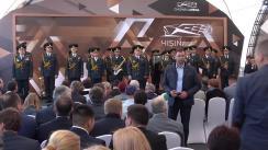 """Evenimentul de lansare a construcției complexului """"Chișinău Arena"""""""
