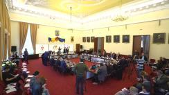 Ședința extraordinară a Consiliului Local Iași din 16 octombrie 2018