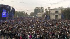 Adunarea Națională PDM - Pentru Moldova
