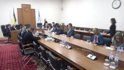 Ședința Curții de Conturi de examinare a Raportului auditului implementării cerințelor și recomandărilor aprobate prin Hotărârea Curții de Conturi nr. 22 din 30.06.2016 aferente procesului bugetar și gestionării patrimoniului public de către UAT din raionul Ungheni