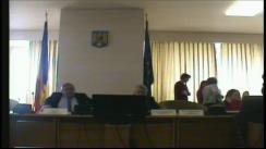 Ședința comisiei pentru administrație publică și amenajarea teritoriului a Camerei Deputaților României din 23 octombrie 2018