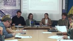 Prezentarea publică a raportului de monitorizare a achizițiilor publice a primăriei municipiului Orhei