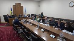 Ședința Curții de Conturi de examinare a Raportului auditului situațiilor financiare aferente procesului bugetar și gestionării patrimoniului public al comunei Stăuceni la 31.12.2017