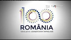 """Documentarul TVRi """"Unirile românilor"""". Episodul 2 - Unirea Principatelor Române - 24 ianuarie 1859"""