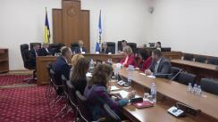 Ședința Curții de Conturi de examinare a Raportului auditului situațiilor financiare ale Autorității Naționale de Integritate la 31 decembrie 2017