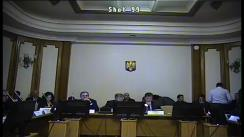 Ședința comisiei pentru industrii și servicii a Camerei Deputaților României din 6 noiembrie 2018