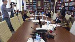 Ședința Comisiei securitate națională, apărare și ordine publică din 7 noiembrie 2018