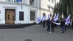 Flashmob în legătură cu examinarea în ultimă instanță a dosarului cetățeniei Republicii Moldova a ex-președintelui României, președintele de onoare al Partidului Unității Naționale, Traian Băsescu