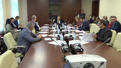 Ședința Comisiei economie, buget și finanțe din 7 noiembrie 2018