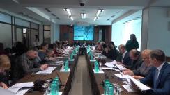 """Conferința organizată de IDIS """"Viitorul"""" în parteneriat cu INEKO (Slovacia) cu tema """"Eficiența administrației publice locale din Moldova:indicator al integrității, sustenabilității financiare și bună guvernare"""""""