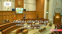 Ședința în plen a Camerei Deputaților României din 14 noiembrie 2018