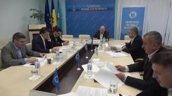 Ședința Consiliului de Integritate al Autorității Naționale de Integritate din 12 noiembrie 2018