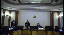 Ședința comisiei pentru industrii și servicii a Camerei Deputaților României din 13 noiembrie 2018