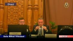 Ședința comisiei juridice, de disciplină și imunități a Camerei Deputaților României din 13 noiembrie 2018