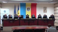 Ședința extraordinară a Comisiei Electorale Centrale din 14 noiembrie 2018