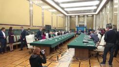 Ședința Guvernului României din 15 noiembrie 2018