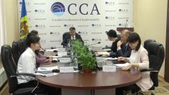 Ședința Consiliului Coordonator al Audiovizualului din 19 noiembrie 2018
