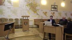 Ședința Consiliului Municipal Chișinău din 20 noiembrie 2018