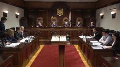 Curtea Constituțională a Republicii Moldova examinează condițiile de acordare a pensiei de dizabilitate prevăzute de Legea sistemului public de pensii